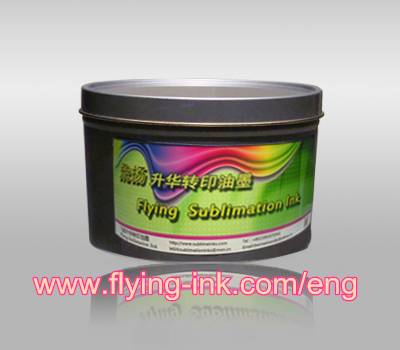 sublimation transfer printing litho ink