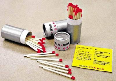 Cylinder Bar&Hotel Matches