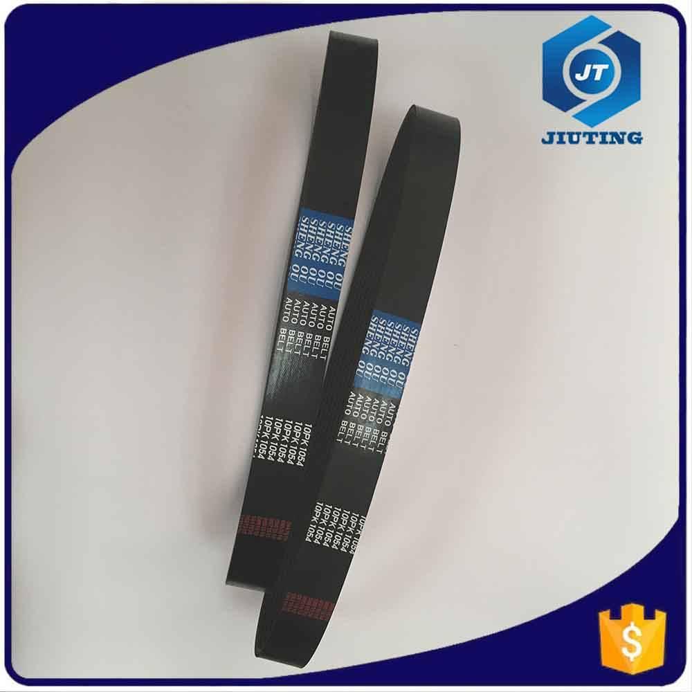poly v belt for washing machine Alternator belt V ribbed belt 6pk1703