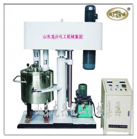 Multifunctional Vacuum Double Planetary Mixer
