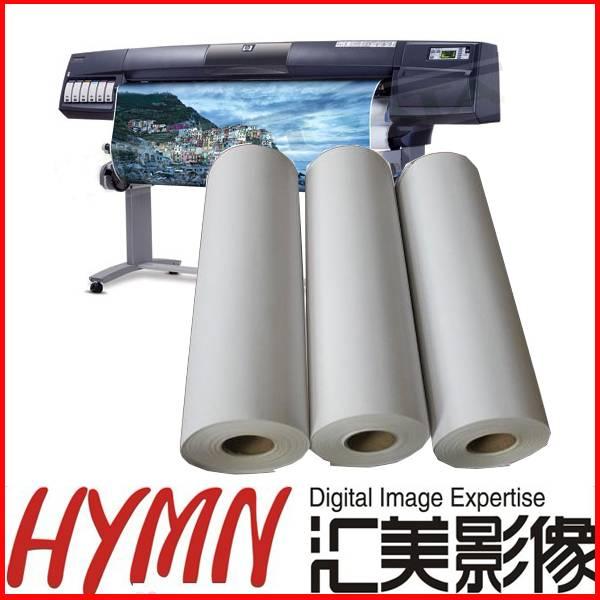 minilab photo paper 15.2 x 186