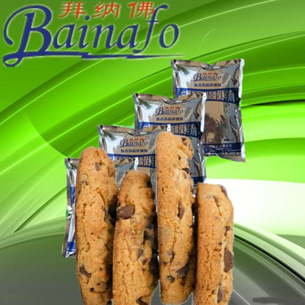 food additive preservative for cookies