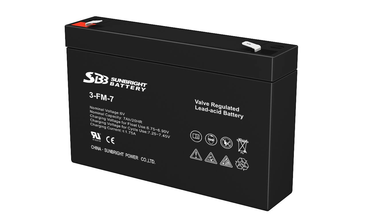 small size battery