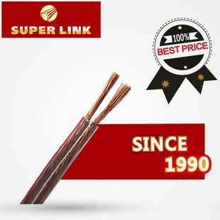 RVVP2*0.75 square/OFC/power cable 2core/3core/4core