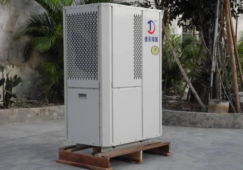 Constant Pressurized Air Source Heat Pump water heater