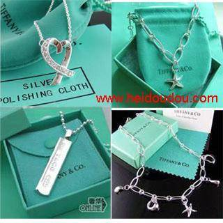 tiffany necklace,silver jewelry