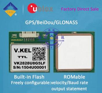 VK2828U8G5LF BeiDou GPS/GLONASS Module UBLOX NEO-M8N for Flight Control Model Aircraft FACTORY PRICE