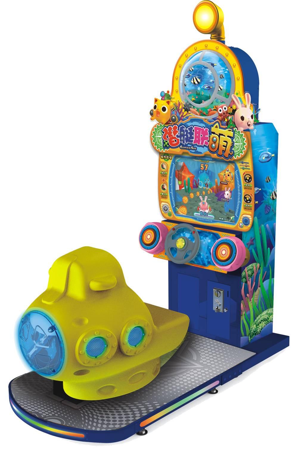 Captain Sub Virtual Kiddie Rides Game Machine