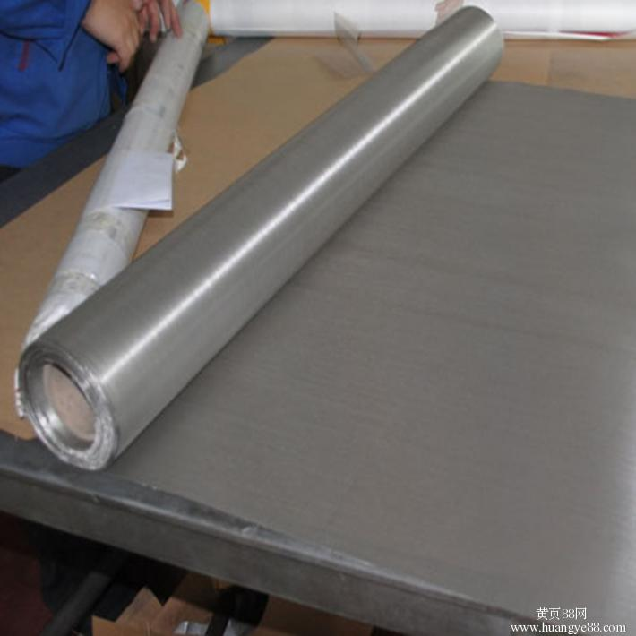 Woven Stainless Steel Wire Cloth Mesh