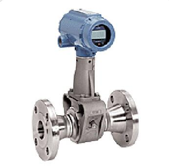 Supply Rosemount Vortex Flow meters 8800D Series