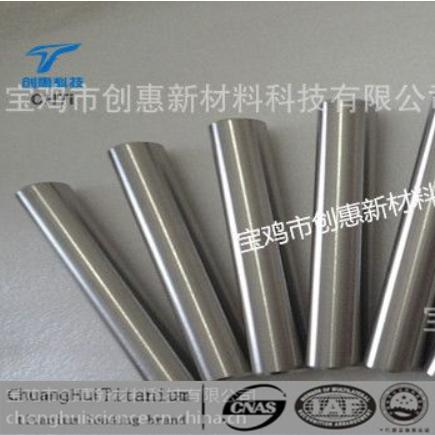 High purity titanium column titanium rod TC4 titanium rod experimental physics