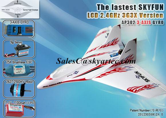 SKYFUN Brushless rc airplane LCD 2.4GHz with 3G3X Technology