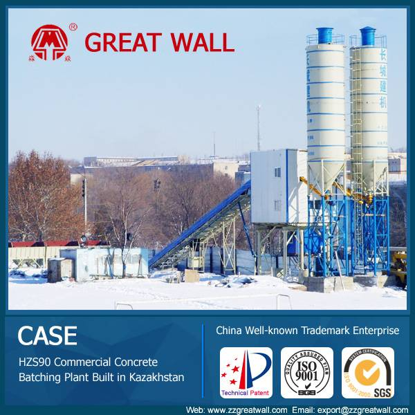China Well-known Trademark HZS90 Concrete Batching Plant