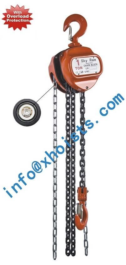 Mechanical hoist