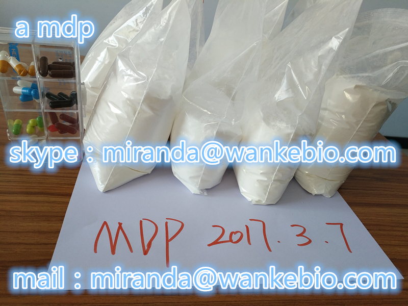 a mdp 582722-34-2 C12H17NO2 mail/skype:miranda(@)wankebio.com