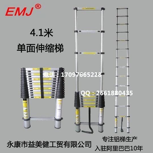 EMJ 4.1m single telescopic ladder
