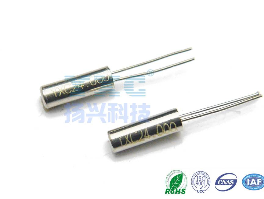 24MHZ 2*6mm DIP Quartz Crystal Resonator 20PF 20PPM 2P 24mhz crystal 24.000mhz 2060 2.0*6.0mm Wirele