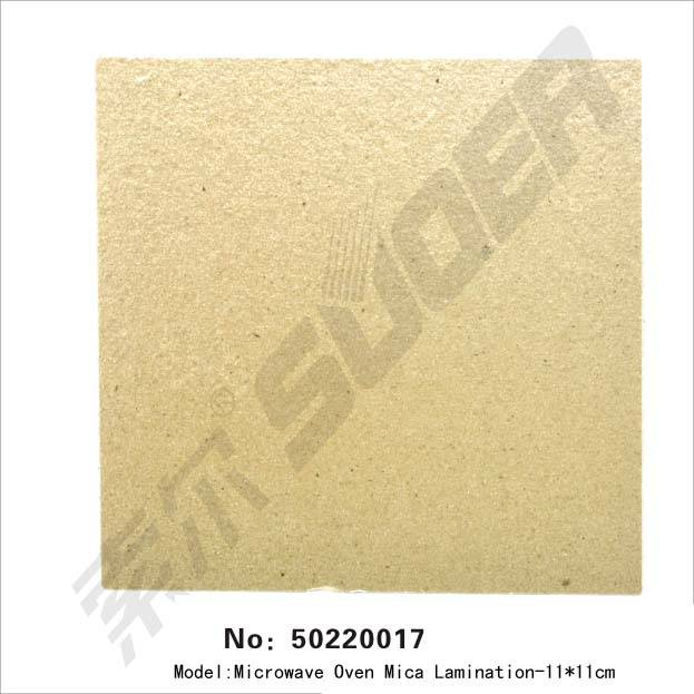 Microwave oven mica lamination,microwave oven parts