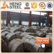 high quality aluminum coil steel for Building materials