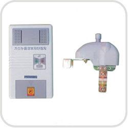 Gas Automatic Shut-off Valve GC-901