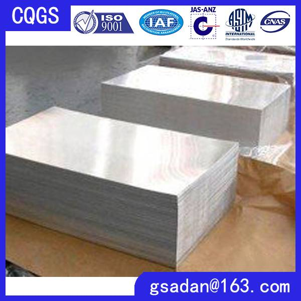 reflective aluminum sheet