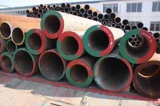 Seamless P11 Alloy steel pipe