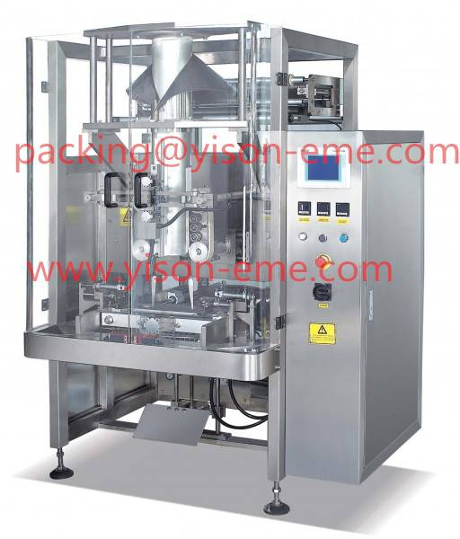 high spped double servos packing machine