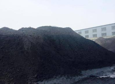 green petroleum coke
