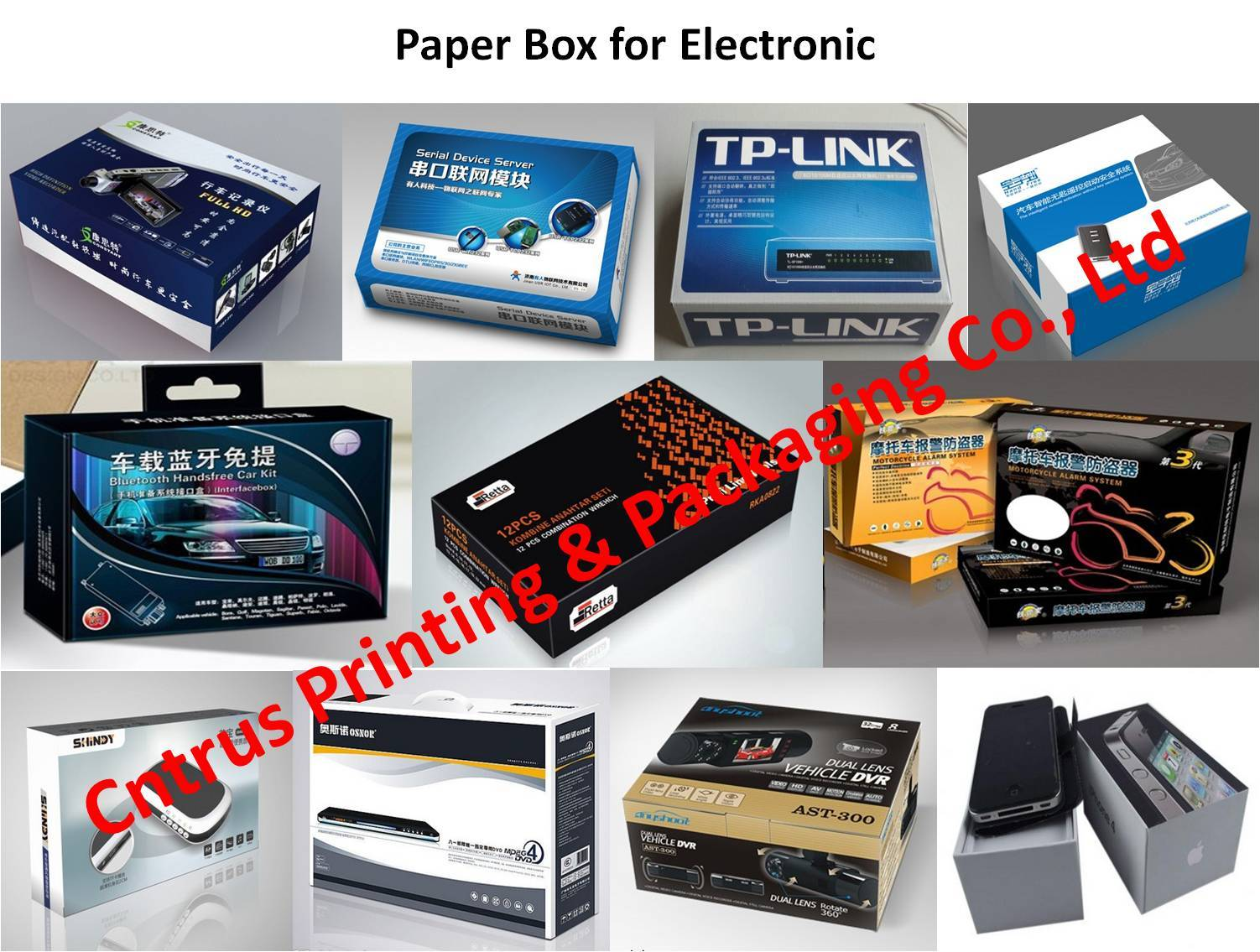 Cardboard Printed Packaging Box