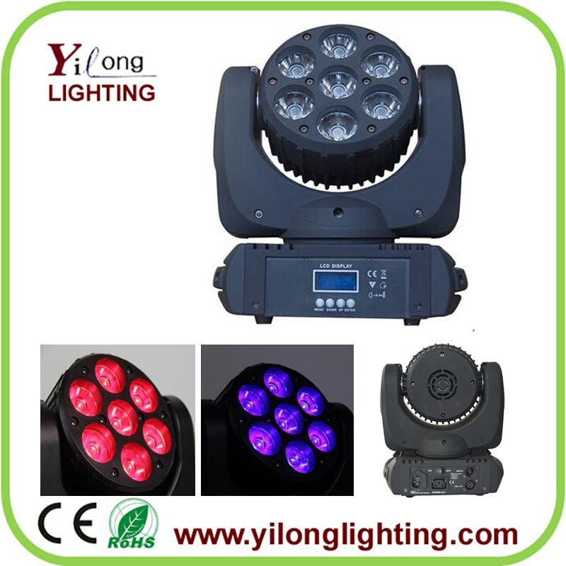 Cree RGBW 4in1 moving head wash light,beam moving head,led moving head stage light
