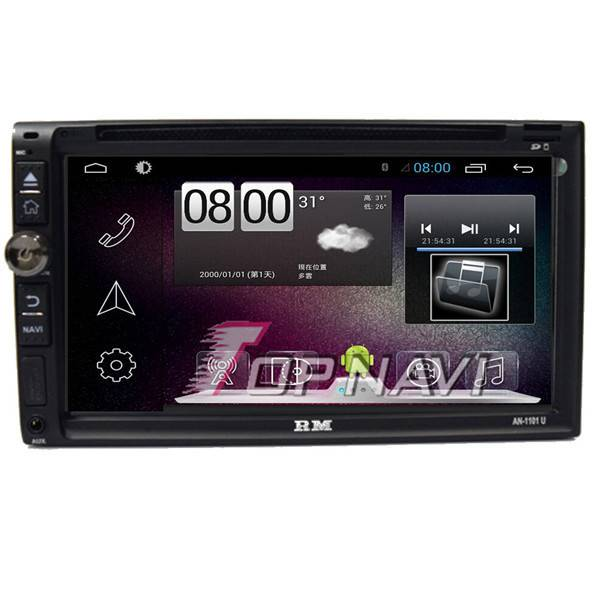 800*480 6.95inch Android 4.4 Car DVD Player Video For Universal GPS Navigation