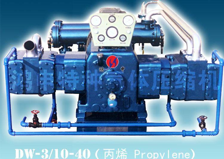 Propylene Compressor