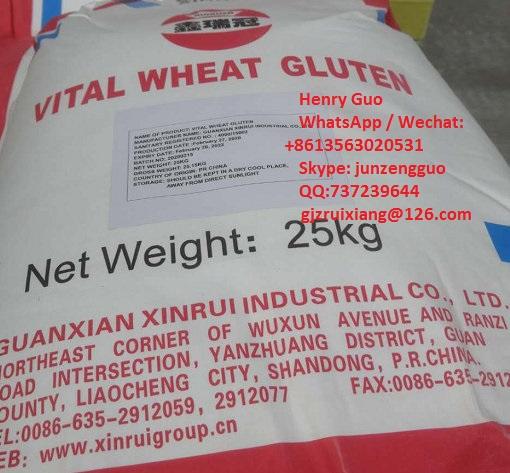 Vital Wheat Gluten ( 82% protein)