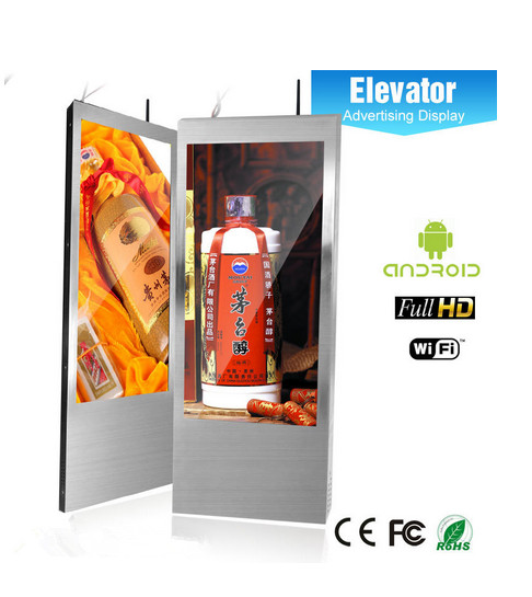 15.6, 18.5 inch Elevator Wall Mount Advertising Display