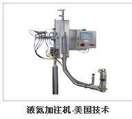 Carbonated Beverage Filling |Tea Hot Juice Filling Machine