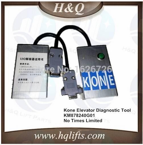 KONE Elevator Service Tool, KONE Test Tool ,KM878240G01 (No Times Limited) (No Times Limited)