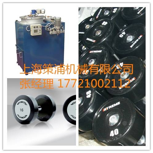 Polyurethane rubber dumbbell making casting machine
