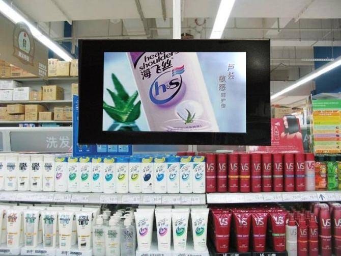 fnite 26 inch building advertising player