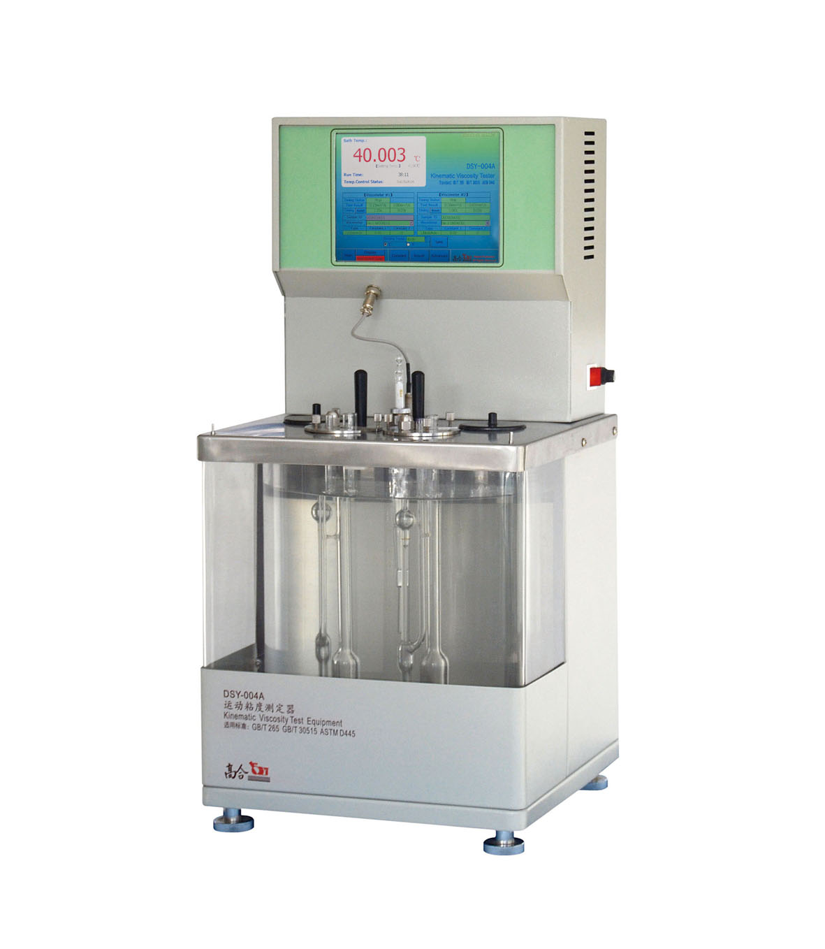 Kinematic Viscosity Tester
