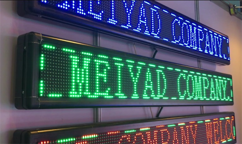 Meiyad Outdoor DIP P10 Single Color LED Display Screen LED Module