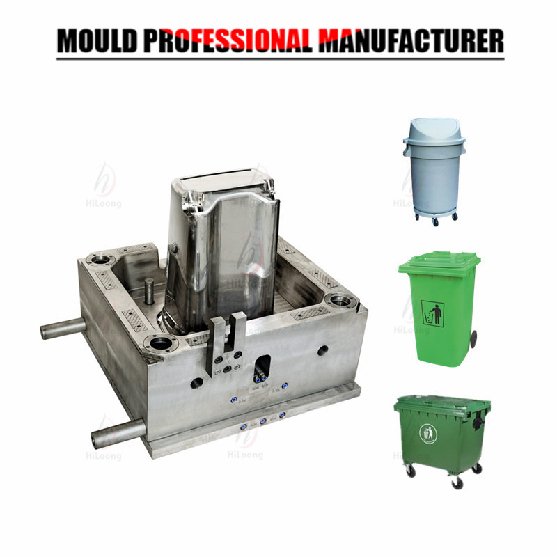 plastic trash bin mould manufacturing