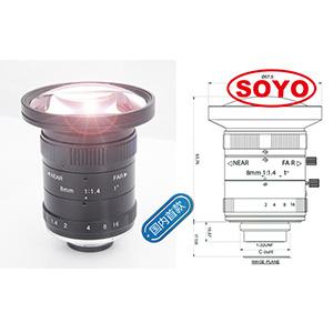 "5.0 Megapixel machine vision lens 8mm 1"""