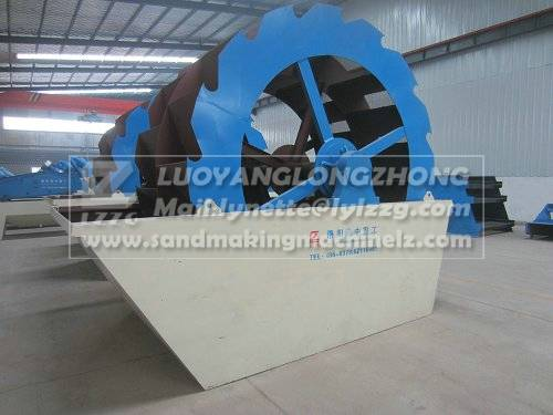 sand washing machine for low price sale