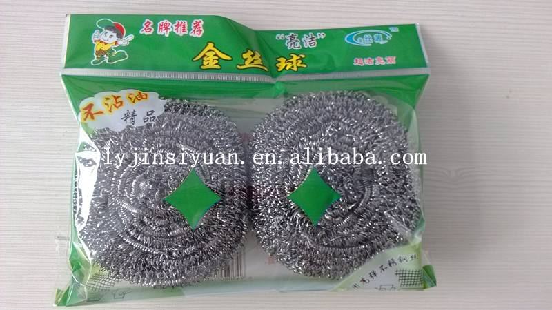 Linyi stainless steel410/430 scourer factory