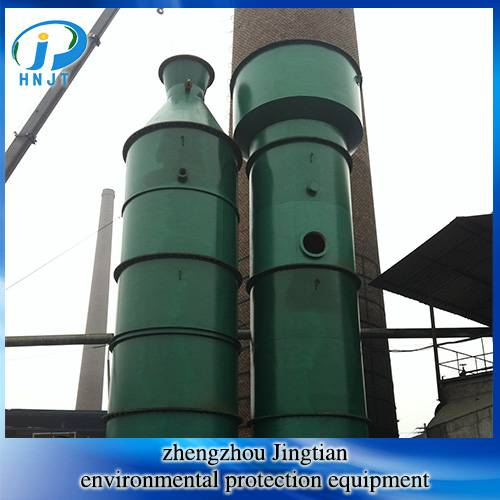 Double alkaline or flue gas desulfurization dust removal device