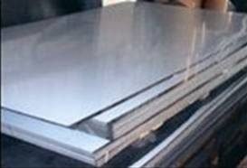 Cold Rolled Stainless Steel Sheet (No.8 / 8K mirror)