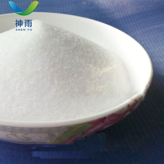 Agriculture Grade Magnesium Sulphate For Sale