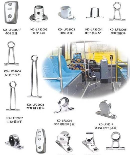 Bus Handrail Fittings