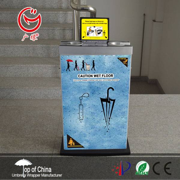 advertising new product wet umbrella wrapper