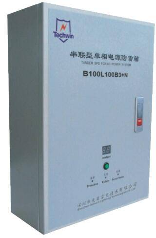 lightning protection box for AC power system ClassB+C series type